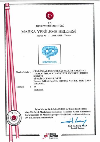 Certificat de Renouvellement de Marque
